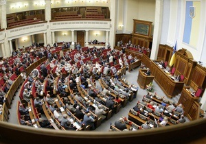 Теперь членство в партии прекращается со дня подачи соответствующего заявления - Рада