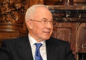 Азаров посоветовал читателю своего Facebook  выпить валерьяночки