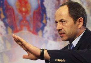 Структурные реформы: Азаров дал поручение Тигипко