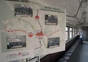 Услугами городской электрички в Киеве в прошлом году воспользовались 2,7 миллионов пассажиров