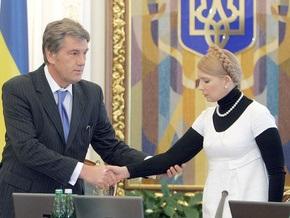 Ъ: Для Юлии Тимошенко пробил час проплаты