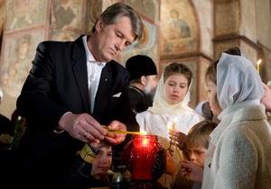 Ющенко поздравил украинцев с Пасхой
