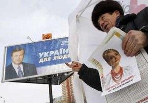 Сегодня в Украине последний день агитации перед вторым туром выборов президента