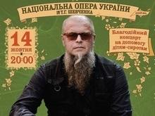 Гребенщиков бесплатно споет перед киевскими студентами