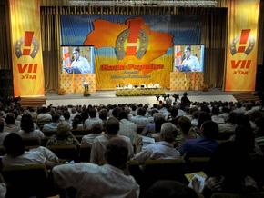 Киевская Наша Украина выходит из партии