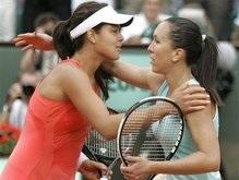Roland Garros: Янкович расстроена поражением и собирается напиться