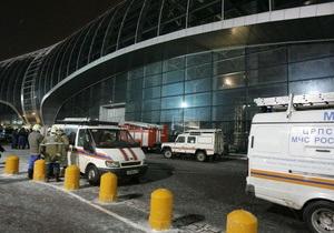 СМИ: Бомбу в Домодедово могли взорвать дистанционно