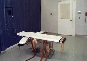 В Японии приведены в исполнение два смертных приговора