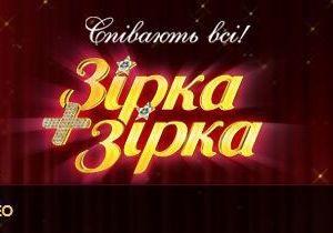 Первый выпуск шоу Звезда+звезда поднял рейтинг 1+1