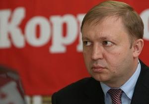 Ъ: Губернатором Львовской области станет Горбаль