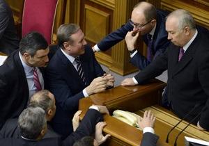Оппозиция - Яценюк - Рада - Рыбак - Оппозиция начнет собрание депутатов в Раде в 11:00