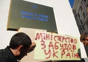 МИД прокомментировал ситуацию вокруг строительства дома на Пейзажной аллее в Киеве