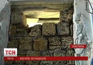В Севастополе ювелирный магазин ограбили, пробив стену