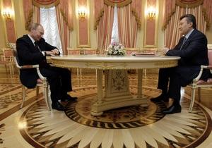 Ъ: Россия готова к переговорам об изменении цены газа для Украины