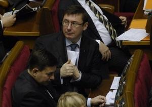 Луценко заявил, что не хочет баллотироваться на следующих выборах в Раду