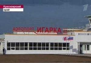 В авиакатастрофе Ан-24 выжили 4 человека, 11 погибли