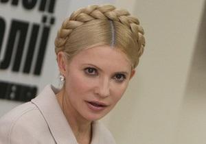 Тимошенко: Я не завидую той стране, куда переедет RosUkrEnergo