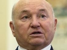 Лужкову запретили въезд в Украину