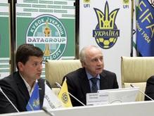 Кубок Украины обрел титульного спонсора