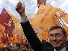 Луценко заявил, что не порвет с Нашей Украиной