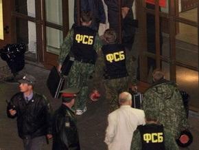 ФСБ сообщило о разоблачении в Сочи грузинского шпиона с украинским гражданством