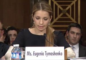 Голос Америки: Евгения Тимошенко выступила на слушаниях в Сенате США