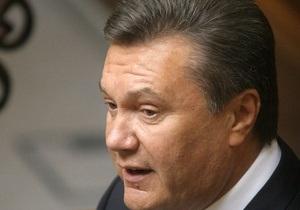 Янукович: Донецк - это одна большая семья
