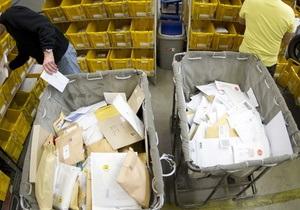 В США письмо дошло до адресата спустя более чем полвека