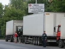 Дальнобойщики грозятся перекрыть Киев фурами