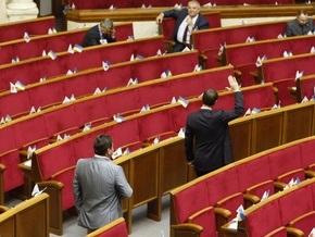 Томенко отправил депутатов на перерыв до 16:00