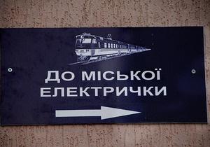 Попов требует установить туалеты на каждой станции городской электрички