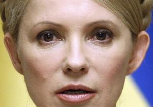 Тимошенко прибыла в Краков
