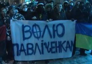 Новости Чернигова - В Чернигове более ста футбольных фанатов провели марш протеста - дело Павлюченко - марш Чернигове