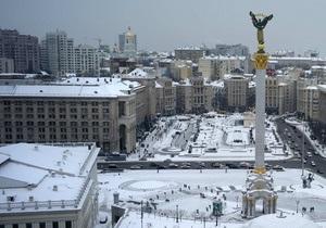 В Киеве появился экран, который  читает  мысли людей