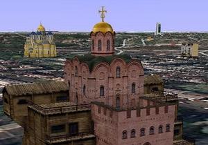 На Google Maps появились трехмерные карты Киева