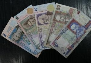Инфляция в Украине по итогам января составила 0,2%