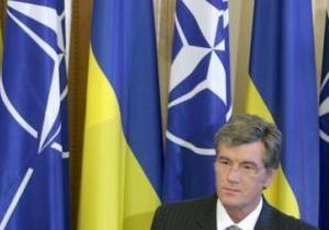 Ющенко утвердил нацпрограмму на 2010 год по подготовке Украины к членству в НАТО