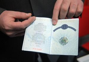 Ъ: В Верховной Раде зарегистрирован законопроект о замене действующих паспортов