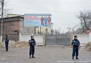 В колонии, где сидит Тимошенко, есть библиотека, спортзал и разрешен макияж