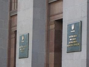 Прокуратура требует от КГГА реконструировать сооружения Бортнической станции