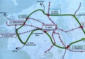 Киевская городская электричка получила новый евродизайн