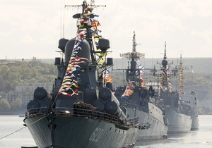 Россия сократит численность Черноморского флота