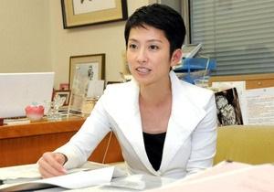 Японский министр извинилась за снимки в журнале Vogue