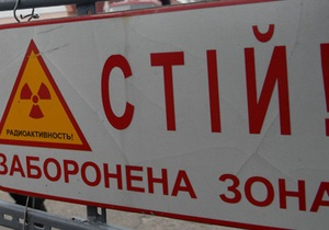 На завод в Запорожье из Германии привезли вагон радиоактивного кирпича