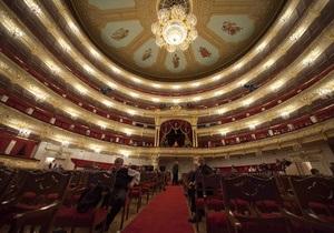 Директор Большого театра Иксанов покидает свой пост