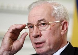 Азаров: В ближайшее время тарифы на газ повышаться не будут