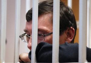 Адвокат заявил, что Луценко оставят срок четыре года