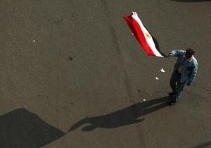 Отставка Мубарака: ЕС уважает решение президента, Израиль надеется, что мир сохранится