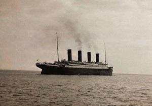 В Нью-Йорке продадут уцелевший билет на церемонию спуска Титаника