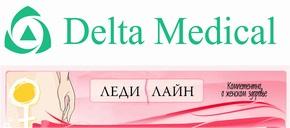 Всеукраинская социальная программа «ЛедиЛайн: компетентно о женском здоровье»